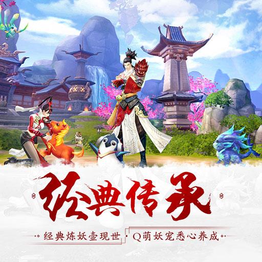 《轩辕剑之汉之云》宠物玩法详解