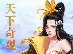 《剑荡江湖》场景原画欣赏 故事剧情大曝光