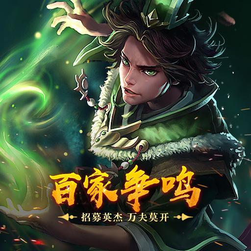 《荣耀战国》游戏背景介绍