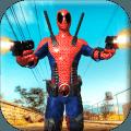 蜘蛛池英雄:混合2突变的超级英雄