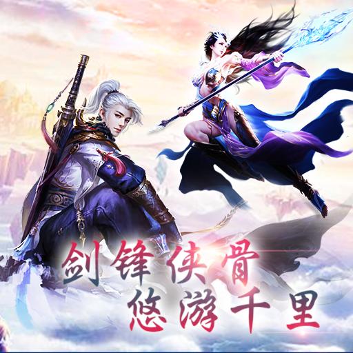《乱世祭》打造全新大型MMORPG修仙手游