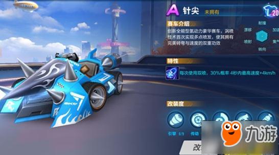 《QQ飞车手游》道具赛中国城怎么赢 适合中国城的赛车推荐-恋魔曲手