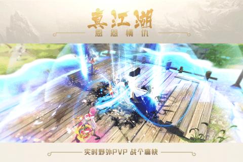 剑侠传奇_截图