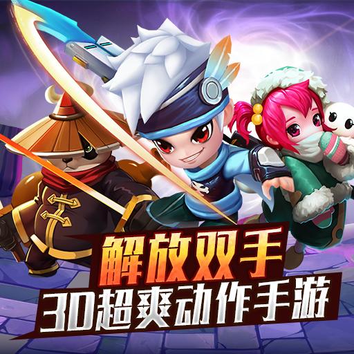 《幻想骑士团》删档封测1月9日开启!