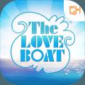 爱之船 ❤