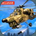 Army Gunship Helicopter Games Simulator Battle War