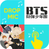 BTS drop mic Piano Tap