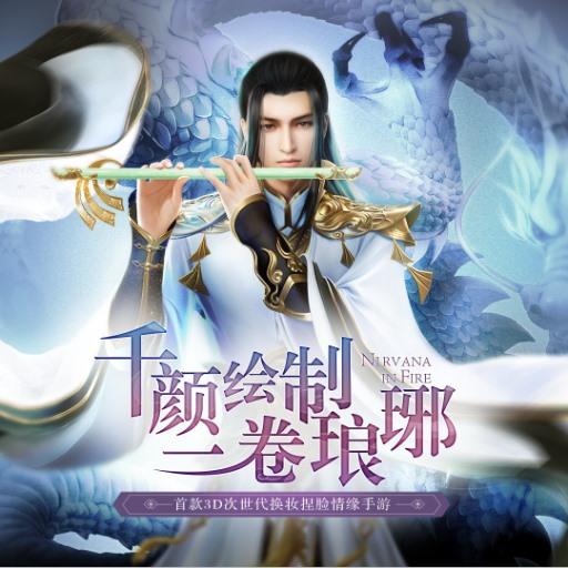 《琅琊榜:风起长林》12.8麒麟封测全新内容