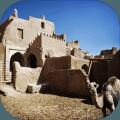Can You Escape Desert House 2
