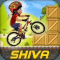 Cycle Shiva Game