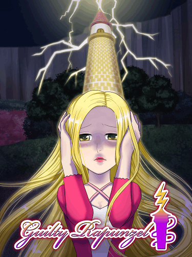 背德的长发公主