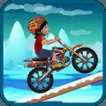 Shiva Moto Cycle Game