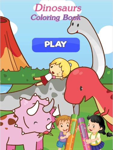 恐龙图画书为孩子们电脑版
