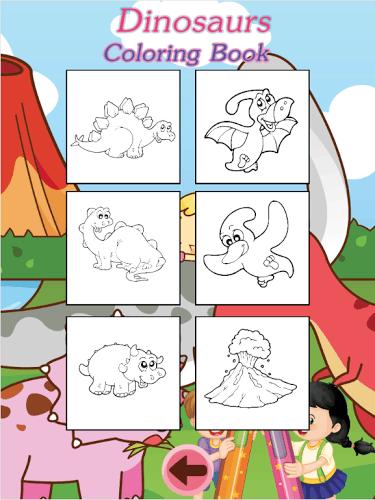恐龙图画书为孩子们