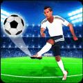 World Football: Soccer Kicks