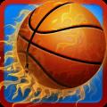 Basketball Shooter!