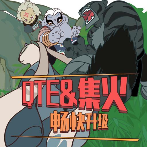 《罗小黑战记-妖灵簿》玩法简介