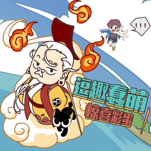 《罗小黑战记-妖灵簿》手游正版授权震撼来袭!