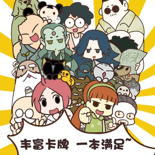 《罗小黑战记-妖灵簿》角色卡牌揭秘!