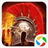 羅馬帝國時代