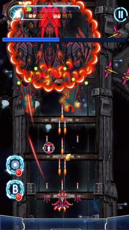 神魔战机:史上最难飞机游戏