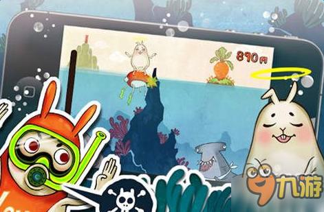 海洋兔iOS版怎么下?海洋兔声控游戏苹果版下载地址介绍