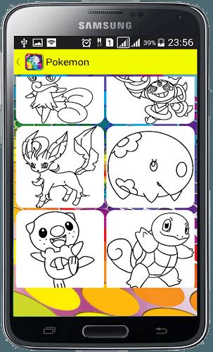 Kids Coloring Pages下载 最新版 攻略 安卓版 九游就要你好玩