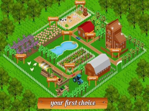 情侣农场设计平面图