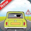 Bean Car Adventure