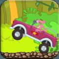 Pink Climb hill Panther