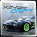 King of Drift (Real Drift Car)
