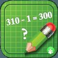 2年级的数学游戏