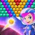 Bubble Blaster Ball