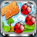Speed Bugs, Bug's Need 4 Speed