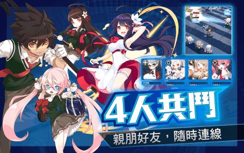 line 爆弹少女_line 爆弹少女攻略_修改破解版_电脑版