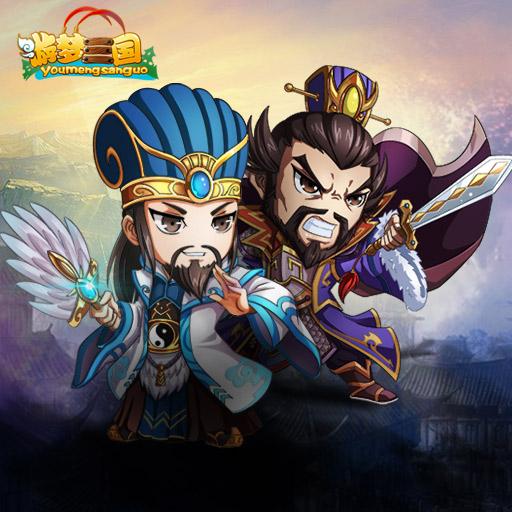 《游梦三国》金色装备FAQ