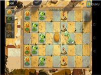 《植物大战僵尸2高清版》帝王带领植物获得胜利