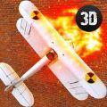极端飞机碰撞试验