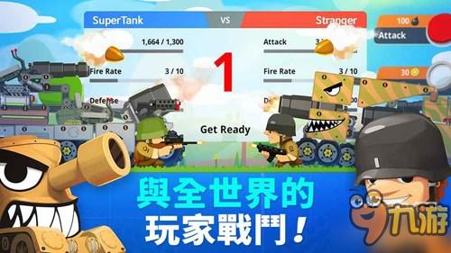 超级战车大作战中文版下载地址介绍
