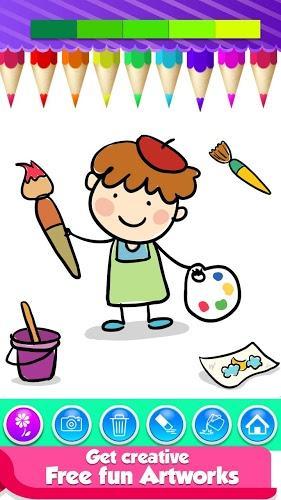 幼儿绘画飞机染色