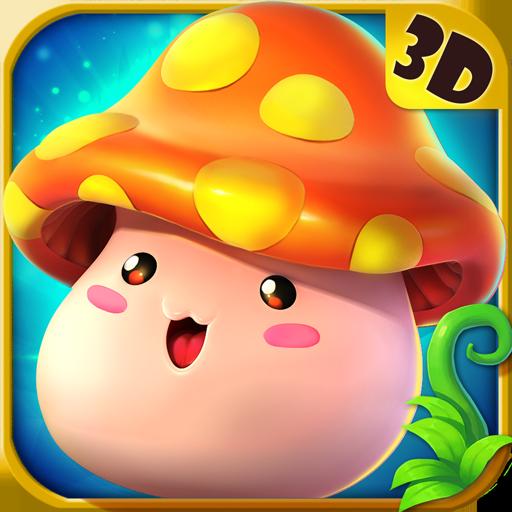 冒险王3D下载、冒险王3D官方下载、冒险王3D游戏下载、最新手游下载