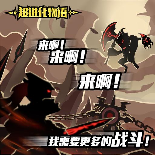 《超进化物语》新生三幻神专题:傲视天地的力量!