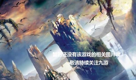 轩辕剑3满月庆手游图片欣赏