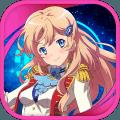 Starly Girls :星娘