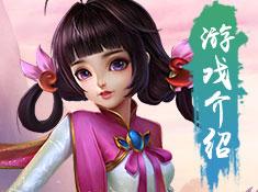 《青云决》游戏介绍一眼直击传统修仙