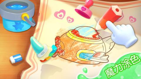 宝宝涂色 - 儿童创意涂鸦画画游戏 - 宝宝巴士
