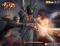 《中华英雄》热血从未泯灭经典永不停止!
