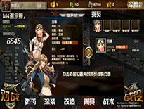 《狂怒》美女乘员加入战斗