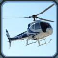 雷霆直升机完美版