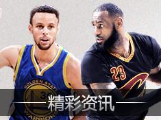 《NBA篮球大师》封测开启 篮球迷不容错过